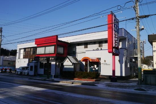 Sauna & Capsule Hotel Miyako