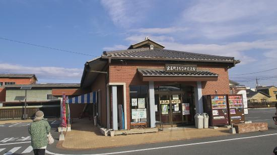 Miyamotocho Machinaka Center