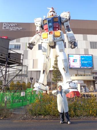 Gundam Front Tokyo: Gundam Life Size