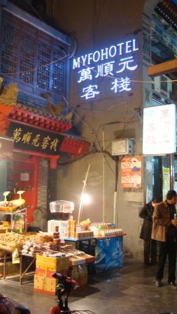 MYFO Wanshunyuan Inn: MYFO