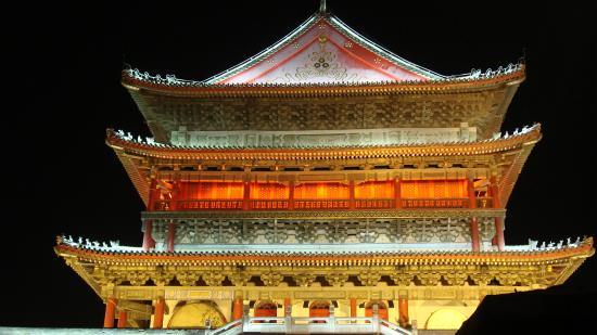 MYFO Wanshunyuan Inn: Drum Tower