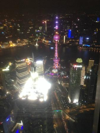 Vue Du Panoramique By Night Picture Of Shanghai World