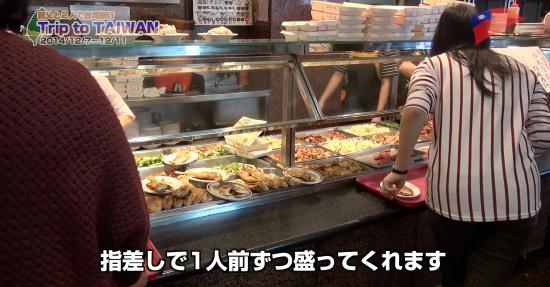 Jiulinluroufan : 丸林魯肉飯・おかずコーナー