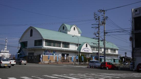 Komatsushima Minato Center