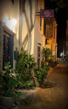 Casa Antica : Casa Antika, Amarantou 8