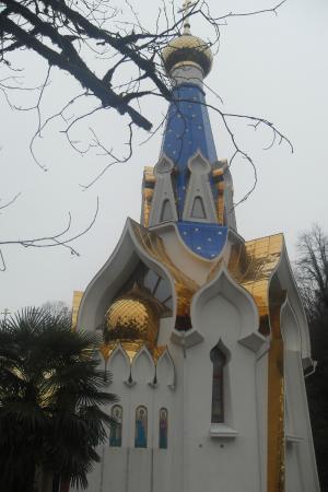 Troitse-Georgiyevsky Female Monastery