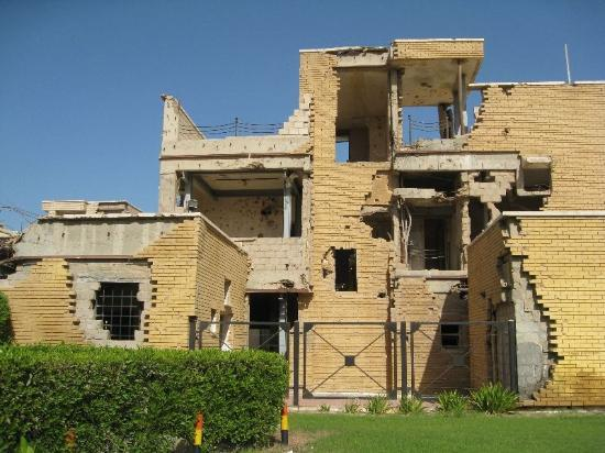 Al Qurain Martyrs Museum