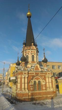 Chapel of St. Nicholas Smolensk Diocese