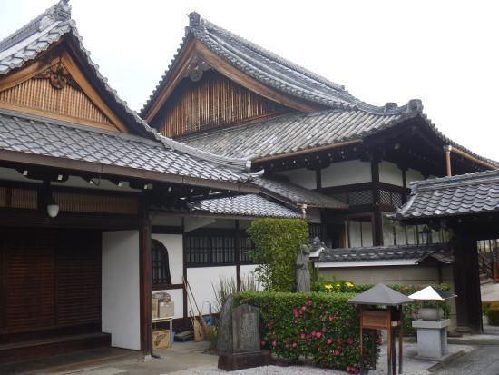 Shojoin Temple