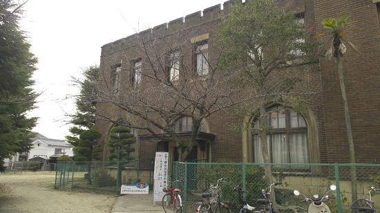Katano City History and Folklore Museum