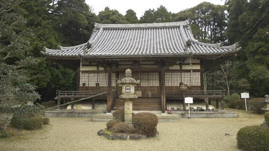 Omido Kannonji Temple