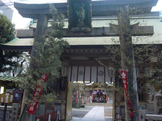 Tsunashikiten Shrine