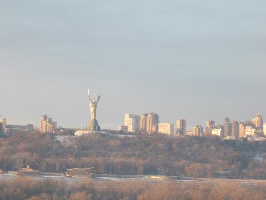 Slavutych Hotel : Вид из номера