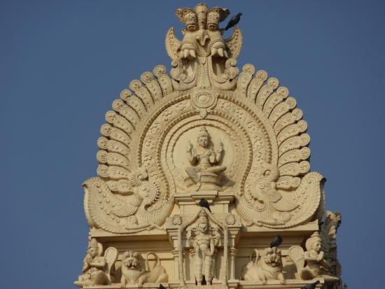 Dwaraka Tirumala,Sri Venkateswara Swamy Temple