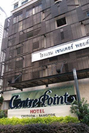Hotel facade - Picture of Centre Point Hotel Chidlom ...