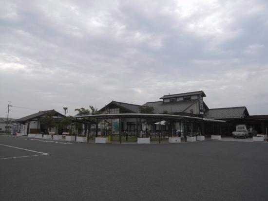 Michi-no-Eki Aguri no Sato Ritto