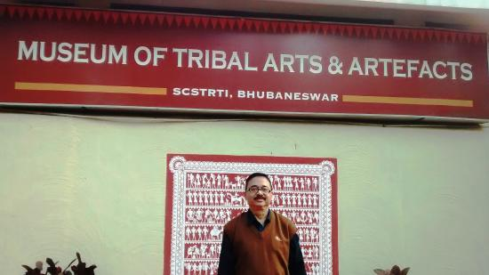 Museum of Tribal Arts & Artifacts: Reviewer near the entrance