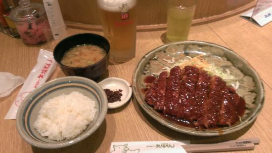 Yabaton, Chubu International Airport: 味噌カツ