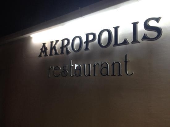 Akropolis Restaurant : Esterno del locale