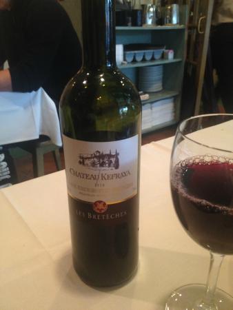 Carousel Restaurant : Beqaa Valley Lebanese Red Wine