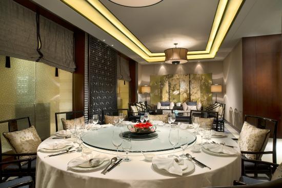 Yipin Chinese Restaurant, Sofitel Wanda Beijing