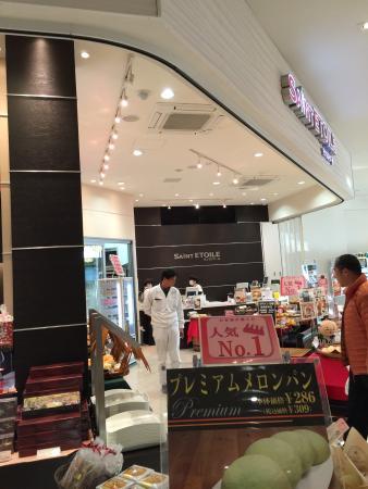 Neopasa Hamamatsu Up: 絶品パン屋さん