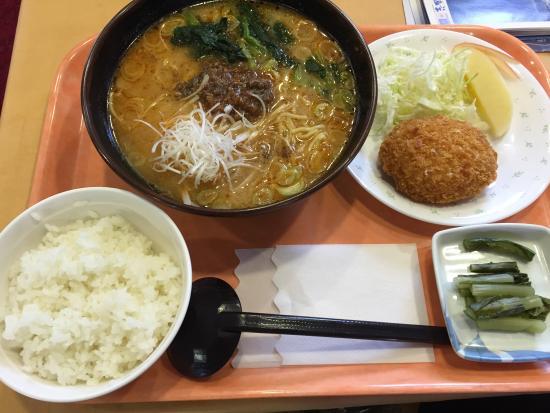 Shiga Ikoiso: 担担麺