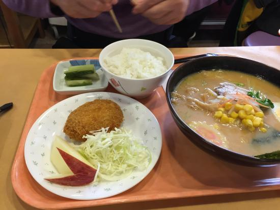 Shiga Ikoiso: 味噌