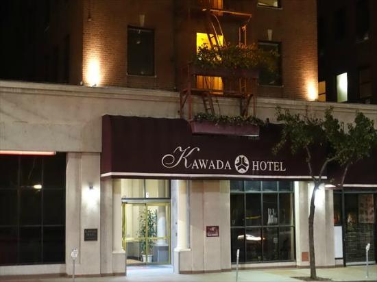 Kawada Hotel: KAWADA 3