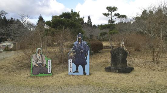 Yagyu-han Jinya Historic Park