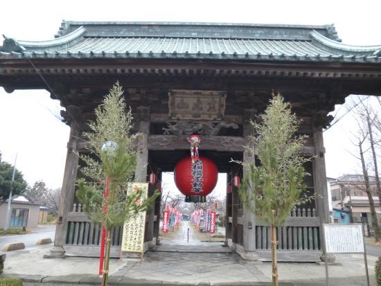 Daishoji Temple: 有名な山門