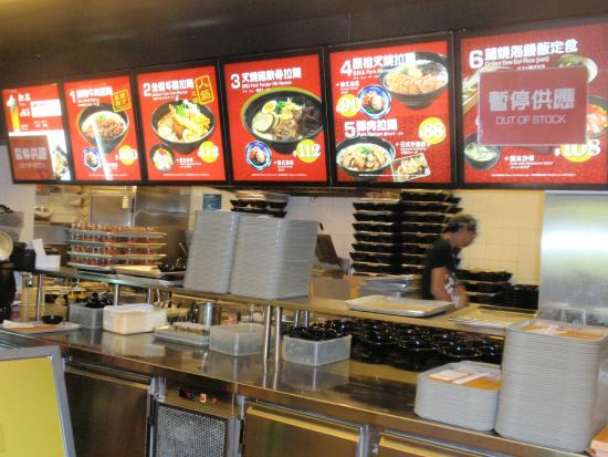 Ajisen Ramen Hong Kong Airport No 1 Restaurant Reviews
