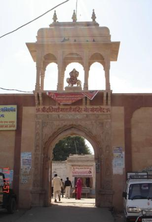 Nagaur, India: Main Gate