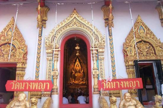 Nang Phaya Temple (Wat Nang Phaya)