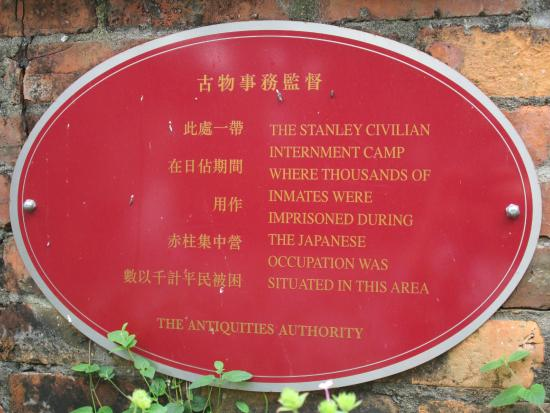 Walk Hong Kong: Plaque dedicated to the internees of Stanley Camp at St. Stephen's College
