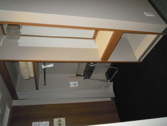 Hotel Crown Hills Sendai Aobadori: ミラー