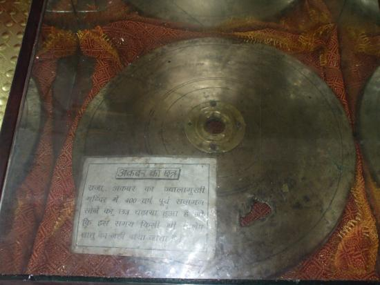 Kangra, India: Arrogant Akbar' sgold offering made worthless is on display