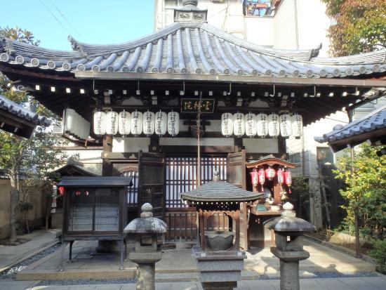 Unrinin Temple