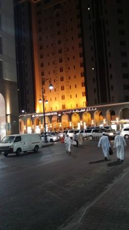 Photo of Al Ansar Al Shourfah Hotel Medina