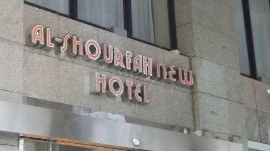 Al Ansar Al Shourfah Hotel: Out side hotel