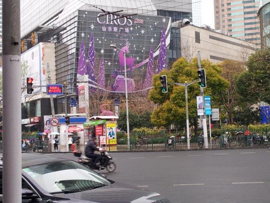 Ciro's Plaza