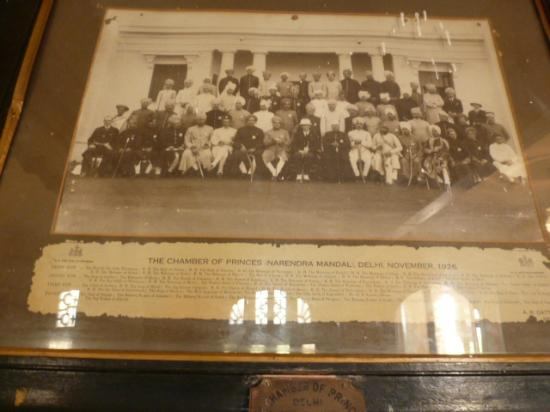 Jawahar Niwas Palace : picture from bygone era