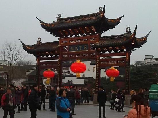 Grand Trustel Mandarin Garden: Zona pedonale 1