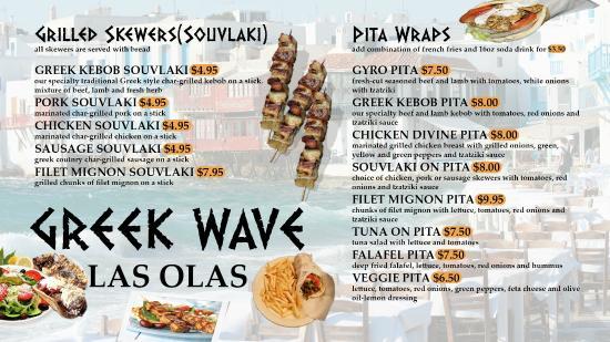 Greek Wave