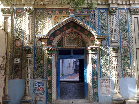 Mirpur Khas, Pakistan: Entrance
