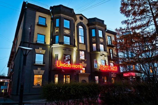 Urgoo Boutique Hotel