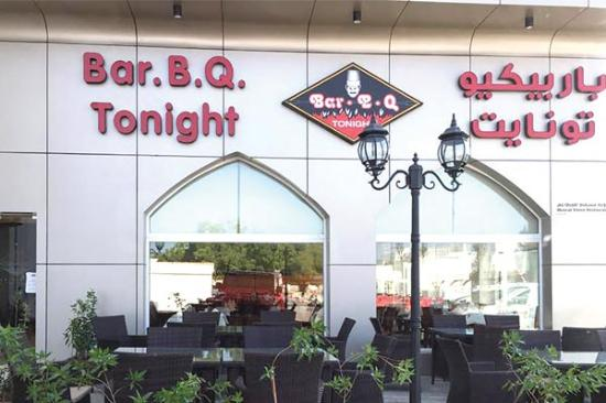 Bar B Q Tonight - Muscat