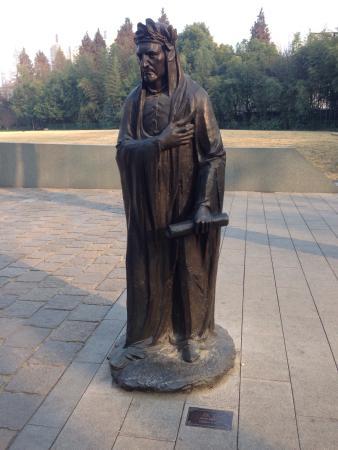 Lu Xun Memorial and Gravesite: В парке