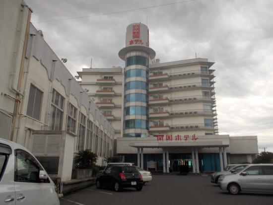 Nangoku Hotel