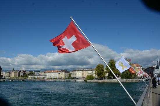 Geneva Hostel: vista